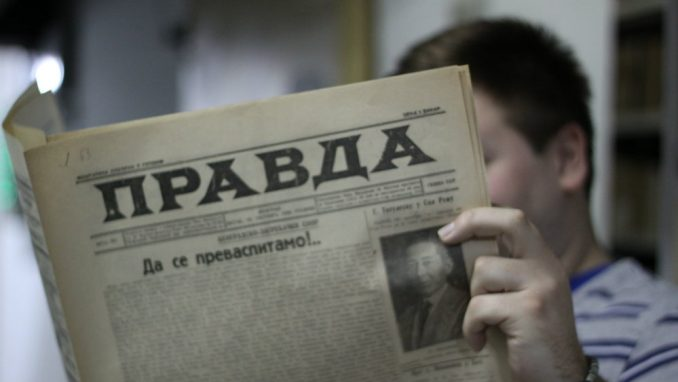 Kako je pre 80 godina izgledao rad u jednom dnevnom listu? 5