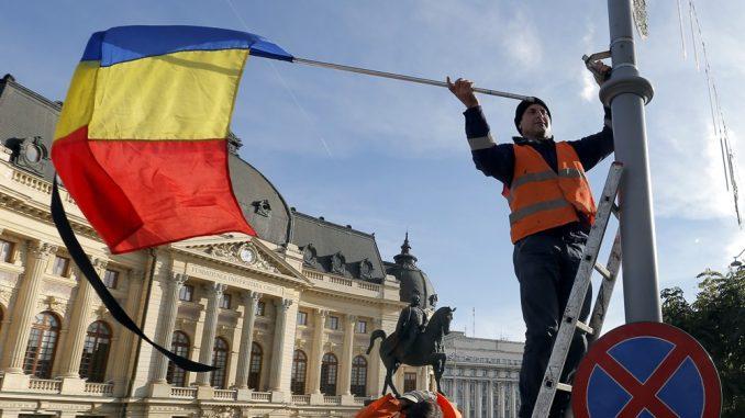 Bukurešt: Svečanost povodom preuzimanja predsedavanja EU 1