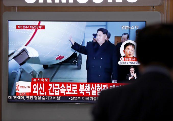 SAD: Severna Koreja ne ograničava nuklearni program 1