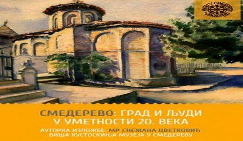 """Muzej Smederevo u okviru manifestacije """"Muzeji za 10"""" 9"""