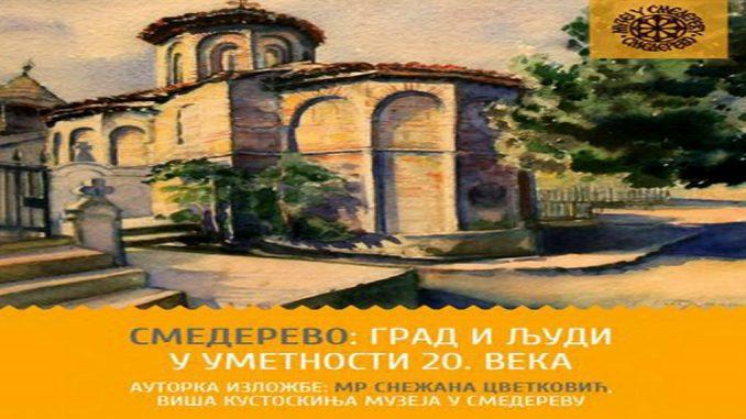 """Muzej Smederevo u okviru manifestacije """"Muzeji za 10"""" 2"""