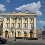 """Predstava """"Unosno mesto"""" sa uspehom izvedena u Moskvi 1"""