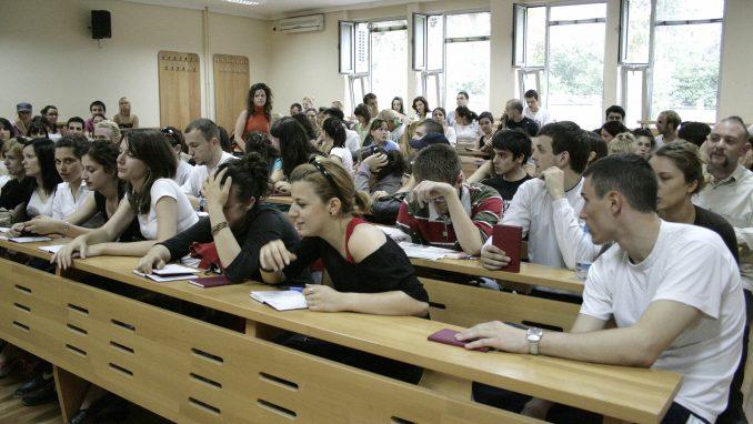 Vlada usvojila Predlog zakona o dualnom modelu studija 1