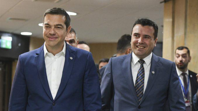Zaev i Cipras dobili Hesensku nagradu za mir 1