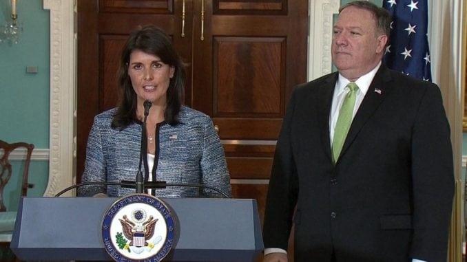 """SAD napustile """"pristrasni"""" Savet UN za ljudska prava 3"""
