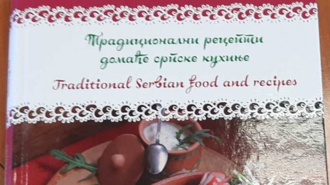 Tradicionalna jela često kriju i lepe priče 1