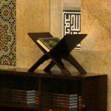 Kuvajt: Mesto za molitvu i istraživanje 12