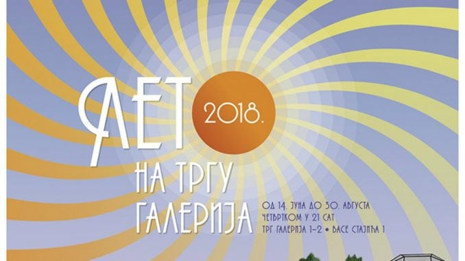 """Manifestacija """"Leto u vrtu galerija"""" i ove godine u Novom Sadu 4"""