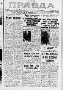 """Koje je knjige izdavao """"Geca Kon"""" 1938. godine? 3"""