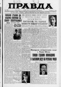 Kako je proslavljen Spasovdan u Beogradu 1938. godine? 2