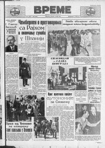 Kako je proslavljen Spasovdan u Beogradu 1938. godine? 3