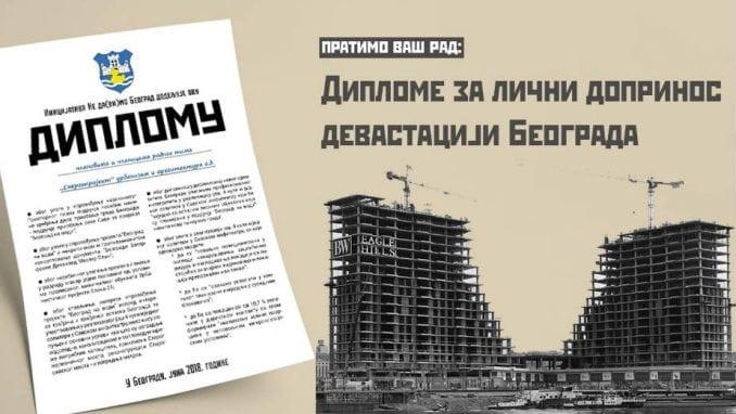Diplome za lični doprinos devastaciji Beograda 1