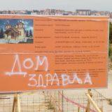 Stanovnici Stepe ne daju parcelu crkvi 8