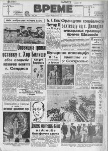 Sudovi u Jugoslaviji pre 80 godina imali 45 dana letnje pauze 3