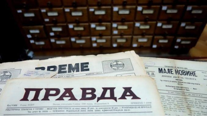 Zbog košave zatvorene sve škole u Beogradu 1