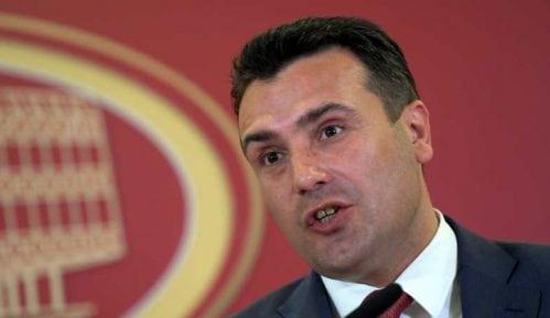 Mediji: Ukrajinski ambasador upozorio Skoplje na lažnog Porošenka 2