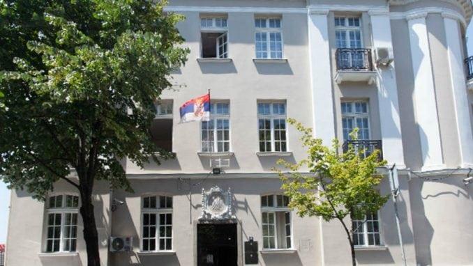 VSS predložio Jasminu Vasović za novu predsednicu Vrhovnog kasacionog suda 3