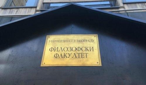 Forum beogradskih gimnazija: Podrška zaposlenima i profesorima Filozofskog fakulteta 6