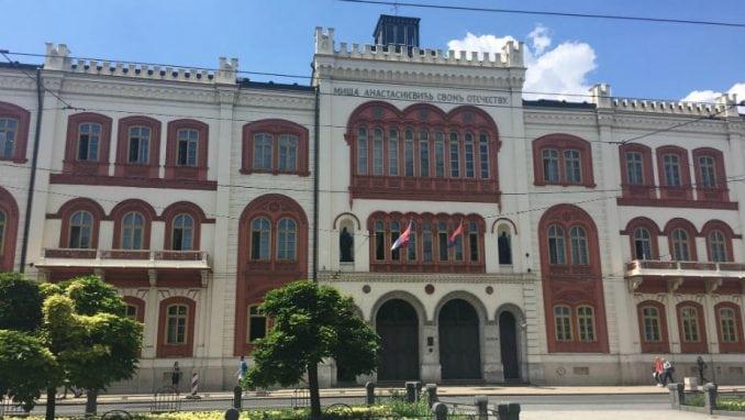 Pad Univerziteta u Beogradu na Šangajskoj listi 2