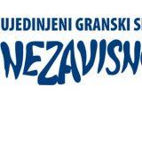 UGS Nezavisnost: Preporuka Vlade Srbije o stimulativnoj naknadi za bolovanje još se ne primenjuje 12