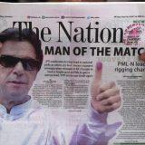 Pakistan: Bivši igrač kriketa proglasio izbornu pobedu 11