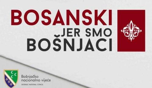 """Kampanja BNV """"Bosanski, jer smo Bošnjaci"""" 9"""