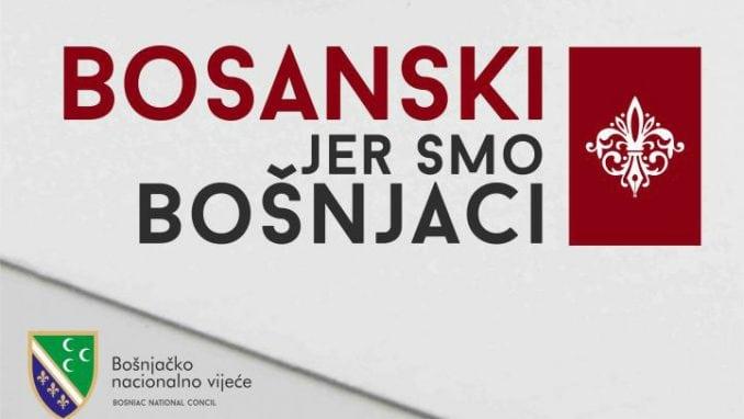 """Kampanja BNV """"Bosanski, jer smo Bošnjaci"""" 1"""