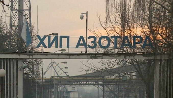 Zaposleni u Azotari započeli štrajk 1