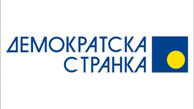DS uputio javni apel intelektualcima, medijima i EU 1
