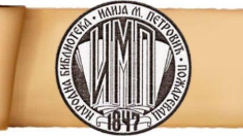 """Konkurs """"Slobodan Stojanović"""" za neobjavljenu dramu 14"""