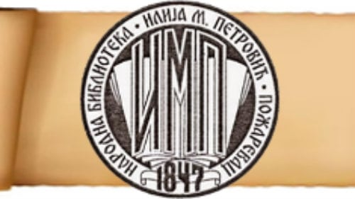 """Konkurs """"Slobodan Stojanović"""" za neobjavljenu dramu 4"""