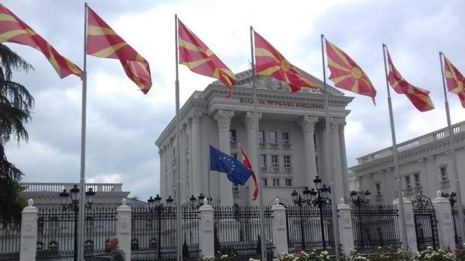 Zgrada Vlade u Skoplju dobila natpis sa novim imenom države 4