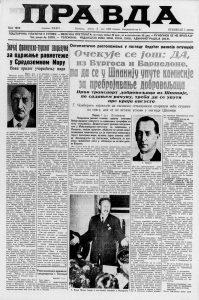 Većina Jugoslovena se vozovima zaputila ka Splitu 2