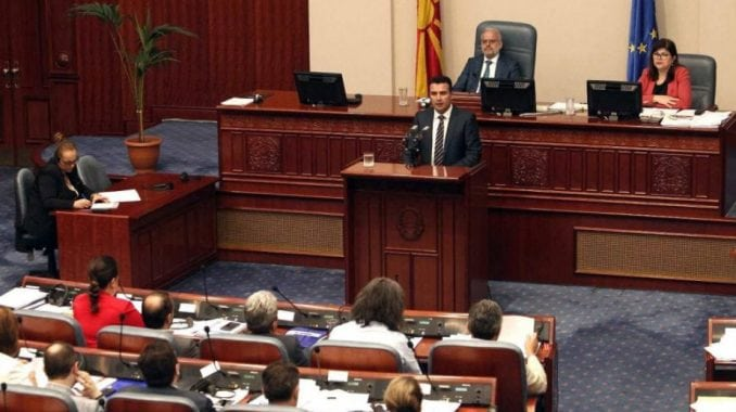 Parlament S. Makedonije počeo raspravu o novoj koalicionoj vladi 4