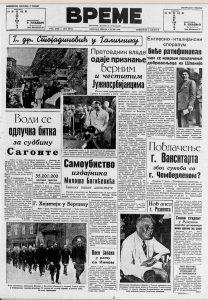 Većina Jugoslovena se vozovima zaputila ka Splitu 3
