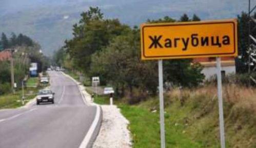 Žagubica: Pomoć države u izgradnji puteva 11