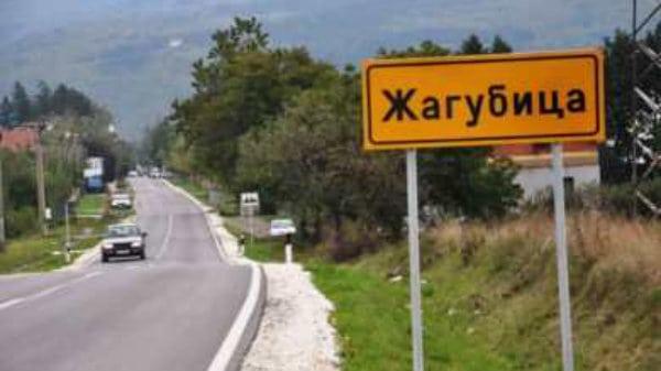 """Moto tura u Žagubici - """"Magija Homolja"""" 3"""