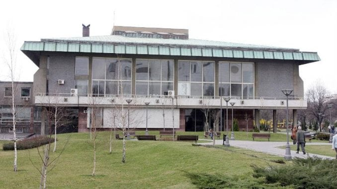 Obeležavanje 189. godišnjice Narodne biblioteke Srbije 26. februara 4