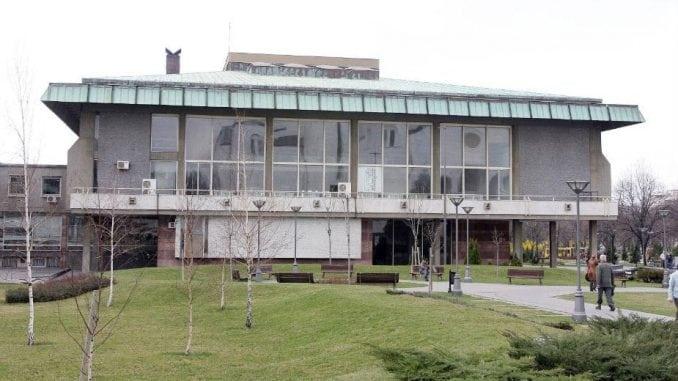 Vlada razrešila Hamovića i imenovala Jovanovića u UO Narodne biblioteke 1