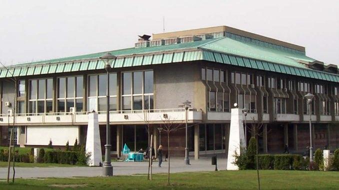 """""""Politika"""" do 1941. uklonjena iz digitalnog arhiva Narodne biblioteke 3"""