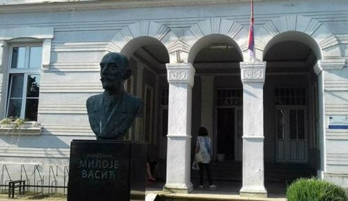 """Arheolog Miloje Vasić dobio """"svoju"""" školu 5"""