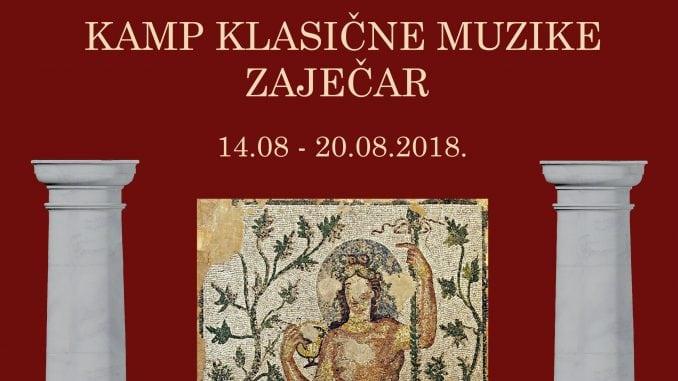 Kamp klasične muzike od sutra u Zaječaru 4