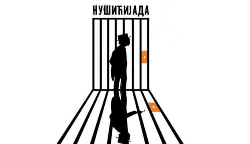 Viđeni ste za slobodnu Nušićijadu! 15