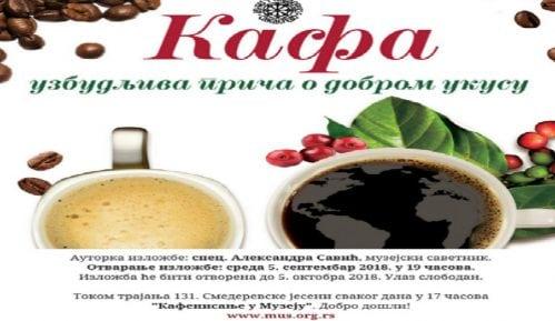 """Izložba """"Kafa, uzbudljiva priča o dobrom ukusu"""" u Smederevu 1"""