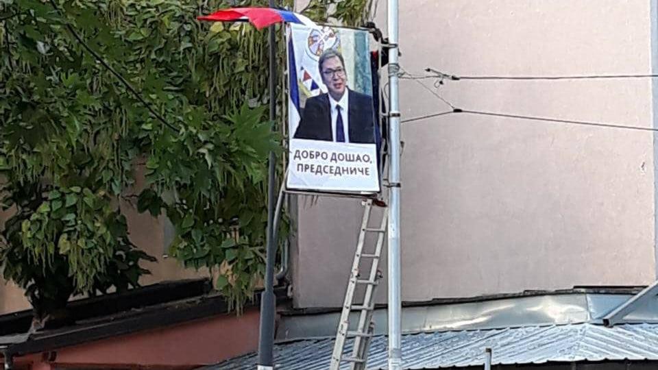 Sve je spremno za dolazak Vučića, građani moraju na miting 1