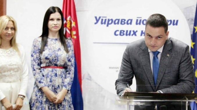 """RIK proglasio i """"Zukorlićevu"""" listu 4"""