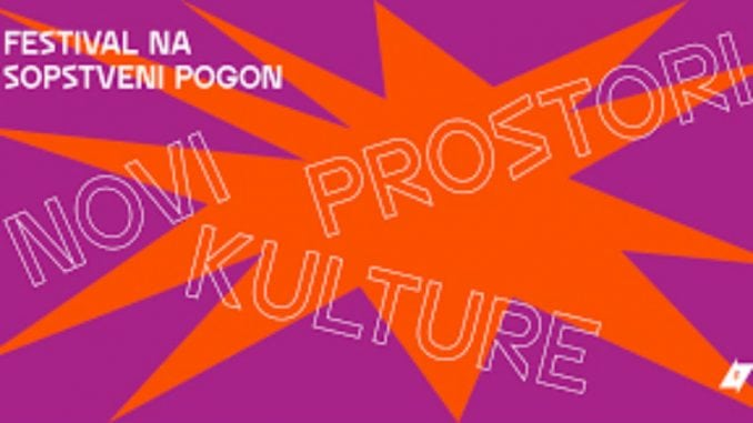 "Festival ""Na sopstveni pogon"" u Novom Sadu 2"