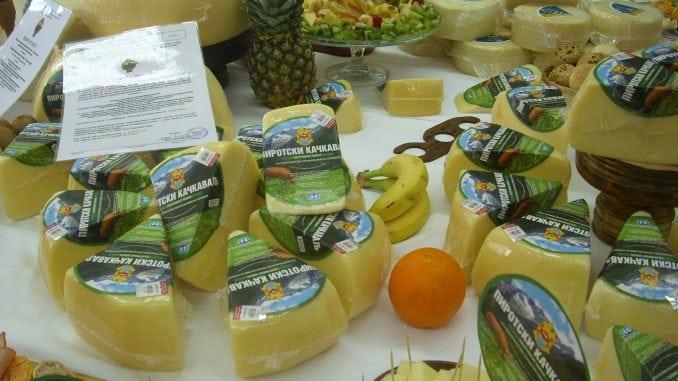 Pirotski kačkavalj na Međunarodnom sajmu hrane u Torinu 1