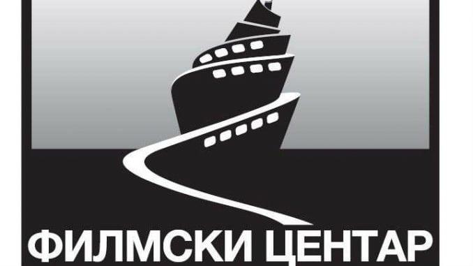 Prvi film Želimira Žilnika od danas na Jutjub kanalu FCS 1