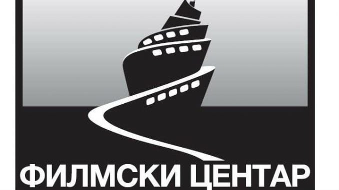Prvi film Želimira Žilnika od danas na Jutjub kanalu FCS 3